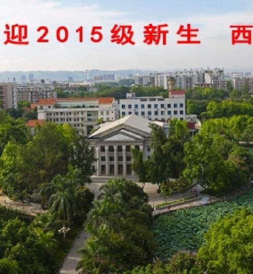 http://www.abcstudylinks.com/gallery/university/guangxi_university/small/university_guangxi_university_guangxi.jpeg