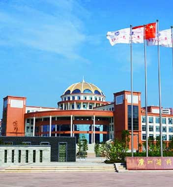 http://www.abcstudylinks.com/gallery/university/guangzhou_medical_university/small/university_guangzhou_medical_university_guangzhou.jpeg