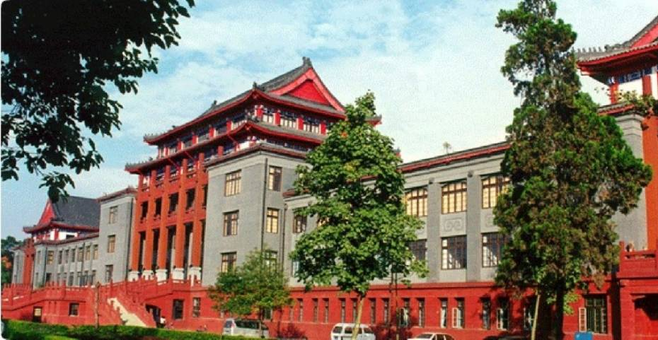 http://www.abcstudylinks.com/gallery/university/sichuan_university/large/university_sichuan_university_image.jpeg