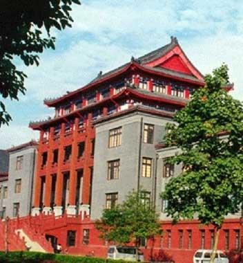 http://www.abcstudylinks.com/gallery/university/sichuan_university/small/university_sichuan_university_image.jpeg